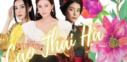 Cao Thái Hà: 'Mỗi vai diễn là một thử thách'