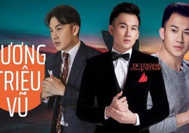 Dương Triệu Vũ: 'Chấp nhận mạo hiểm vì khán giả'