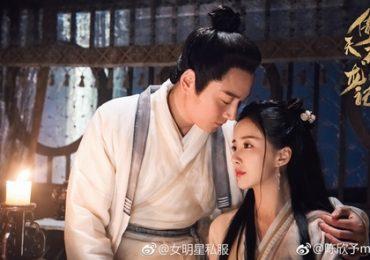 'Ỷ Thiên Đồ Long ký 2019' tập đầu: Mẹ Trương Vô Kỵ được khen xinh đẹp