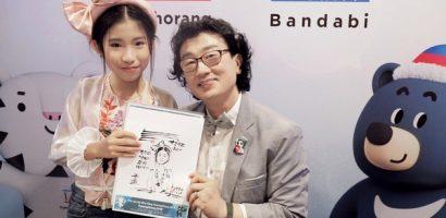 Ju Uyên Nhi và Bảo Nghi được vinh dành 'Nghệ sĩ vì cộng đồng 2020'