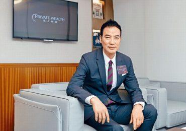 Nhậm Đạt Hoa sở hữu 30 bất động sản trên toàn cầu